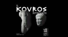 WORKSHOP SUL KOUROS - ANNULLATO